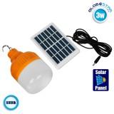 Αυτόνομο Ηλιακό Φωτοβολταϊκό Φορητό Σύστημα Φωτισμού με 1 Λάμπα LED GloboStar 07023