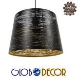 Μοντέρνο Industrial Κρεμαστό Φωτιστικό Οροφής Μονόφωτο Μεταλλικό Μαύρο Χρυσό Καμπάνα Φ35 GloboStar BRANDO 01584