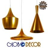 SET 3 Μοντέρνα Κρεμαστά Φωτιστικά Οροφής Μονόφωτα Χρυσά Μεταλλικά Καμπάνα GloboStar SHANGHAI GOLD 01660
