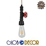 Vintage Industrial Κρεμαστό Φωτιστικό Οροφής Μονόφωτο Μαύρο Μεταλλικό GloboStar SPOUT 01415