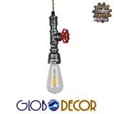 Vintage Industrial Κρεμαστό Φωτιστικό Οροφής Μονόφωτο Ασημί Μεταλλικό GloboStar RUBINETTO 01583