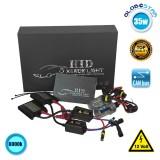 Σετ Φωτισμού Xenon 35 Watt H3 Slim Ballast 8000k GloboStar 22251