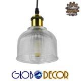 Vintage Κρεμαστό Φωτιστικό Οροφής Μονόφωτο Γυάλινο Διάφανο Καμπάνα με Χρυσό Ντουί Φ14 GloboStar SEGRETO TRANSPARENT 01447