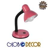 Μοντέρνο Επιτραπέζιο Φωτιστικό Γραφείου Μονόφωτο Μεταλλικό Ροζ Λευκό με Διακόπτη ΟN/OFF GloboStar STUDENT PINK 01534