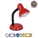 Μοντέρνο Επιτραπέζιο Φωτιστικό Γραφείου Μονόφωτο Μεταλλικό Κόκκινο Λευκό με Διακόπτη ΟN/OFF GloboStar STUDENT RED 01535