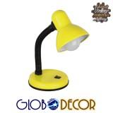 Μοντέρνο Επιτραπέζιο Φωτιστικό Γραφείου Μονόφωτο Μεταλλικό Κίτρινο Λευκό με Διακόπτη ΟN/OFF GloboStar STUDENT YELLOW 01536