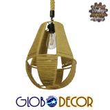 Vintage Κρεμαστό Φωτιστικό Οροφής Μονόφωτο Πλέγμα με Μπεζ Σχοινί Φ30 GloboStar POLIA 01608