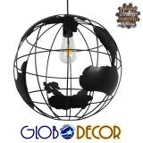 Vintage Industrial Κρεμαστό Φωτιστικό Οροφής Μονόφωτο Μαύρο Μεταλλικό Πλέγμα Φ40 GloboStar EARTH BLACK 40CM 01663