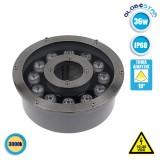 Υποβρύχιο Αδιάβροχο Φωτιστικό Σιντριβανιού CREE Solid LED Water 36W 12-24v Φ18 IP68 Θερμό Λευκό 3000k GloboStar 05034