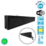 Αδιάβροχη Κυλιόμενη Επιγραφή LED 230V USB & WiFi Πράσινη Διπλής Όψης 168x20cm GloboStar 90149