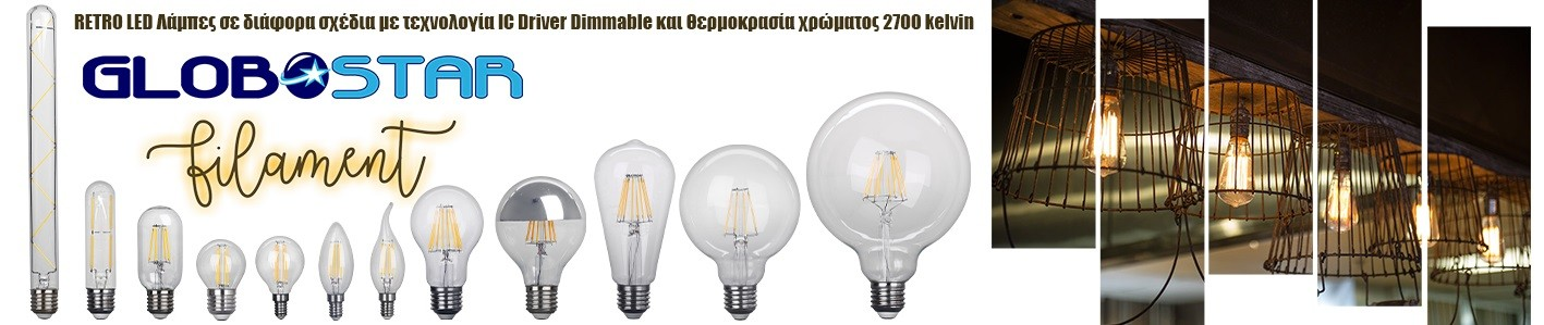 GLOBOSTAR-BANNER-1-LED-FILAMENT-BULBS