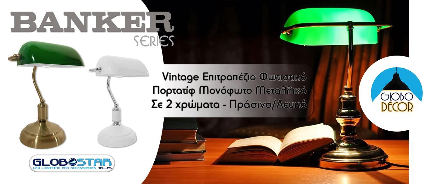 GLOBOSTAR-BANNER-1-BANKER-SERIES