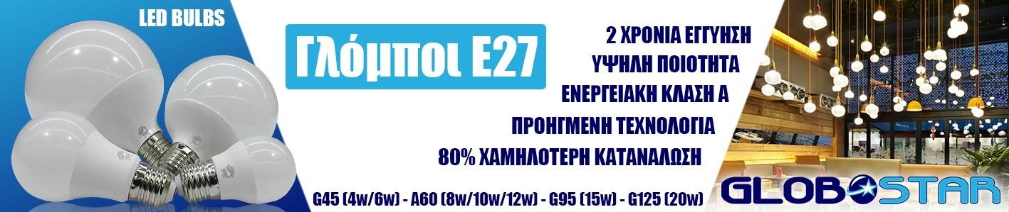 GLOBOSTAR-BANNER-1-LED-E27-BULBS-G45-A60-G95-G125